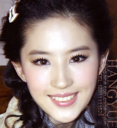 รวมภาพถ่ายจาก Blog และ Sina weibo Hang Yue  4a6856e244507789a76ce690