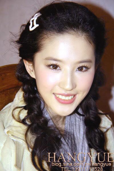 รวมภาพถ่ายจาก Blog และ Sina weibo Hang Yue  4a6856e24450778ad7c0b690