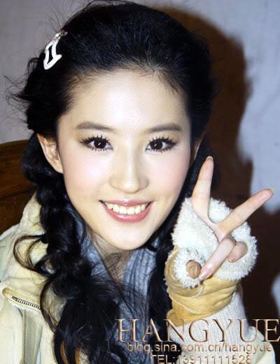 รวมภาพถ่ายจาก Blog และ Sina weibo Hang Yue  4a6856e24450798b0cfb4690