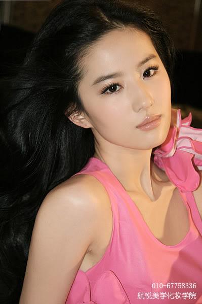 รวมภาพถ่ายจาก Blog และ Sina weibo Hang Yue  - Page 2 4a6856e2g6da76a150ad3690