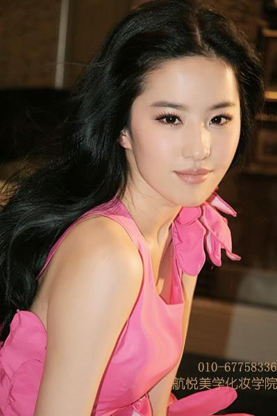 รวมภาพถ่ายจาก Blog และ Sina weibo Hang Yue  - Page 2 4a6856e2g6da76ac34fe5690