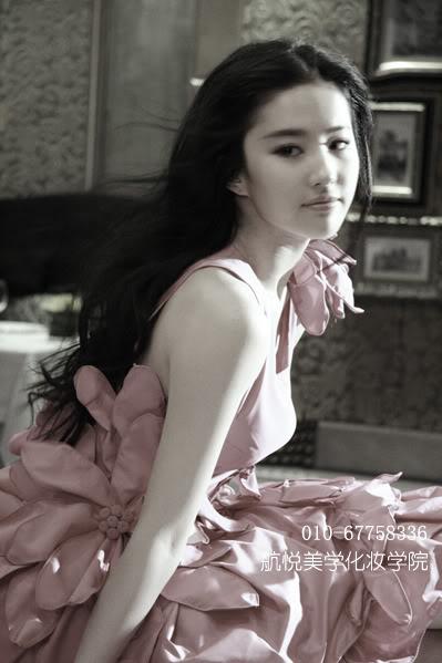 รวมภาพถ่ายจาก Blog และ Sina weibo Hang Yue  - Page 2 4a6856e2g6da76b4199e9690