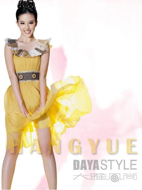 รวมภาพถ่ายจาก Blog และ Sina weibo Hang Yue  - Page 2 4a6856e266e4ef721cdae690