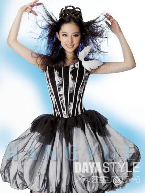 รวมภาพถ่ายจาก Blog และ Sina weibo Hang Yue  - Page 2 4a6856e28c46d5fd8514a690