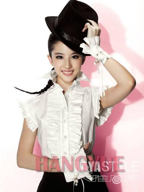 รวมภาพถ่ายจาก Blog และ Sina weibo Hang Yue  - Page 2 4a6856e2a9ae2d9679d07690