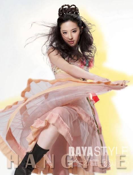รวมภาพถ่ายจาก Blog และ Sina weibo Hang Yue  - Page 2 4a6856e2eab24e032edc2690