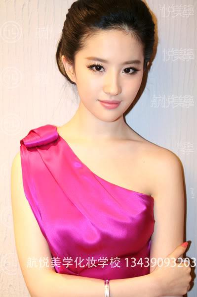 รวมภาพถ่ายจาก Blog และ Sina weibo Hang Yue  - Page 2 4a6856e2t7c50e7c83678690