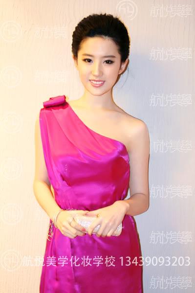 รวมภาพถ่ายจาก Blog และ Sina weibo Hang Yue  - Page 2 4a6856e2t7c510257f924690