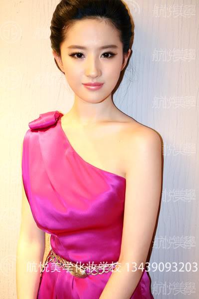 รวมภาพถ่ายจาก Blog และ Sina weibo Hang Yue  - Page 2 4a6856e2t7c5130517884690