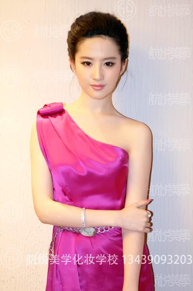 รวมภาพถ่ายจาก Blog และ Sina weibo Hang Yue  - Page 2 4a6856e2t7c5134adb57b690