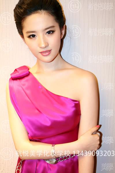 รวมภาพถ่ายจาก Blog และ Sina weibo Hang Yue  - Page 2 4a6856e2t7c513ce55a87690