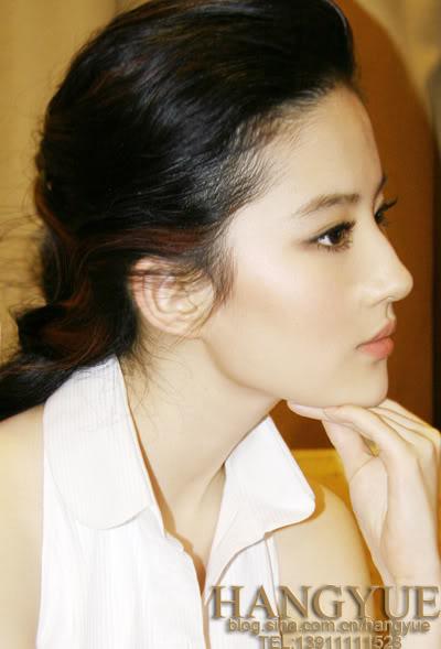 รวมภาพถ่ายจาก Blog และ Sina weibo Hang Yue  - Page 2 4a6856e244f197142cf23