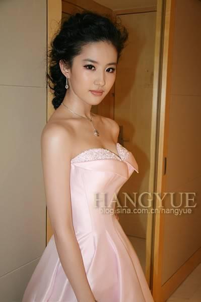 รวมภาพถ่ายจาก Blog และ Sina weibo Hang Yue  - Page 2 4a6856e245b6cc714753e
