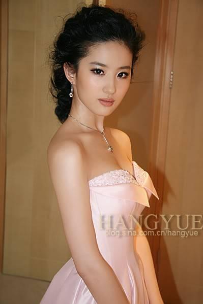 รวมภาพถ่ายจาก Blog และ Sina weibo Hang Yue  - Page 2 El081111884