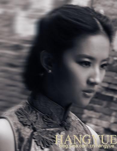รวมภาพถ่ายจาก Blog และ Sina weibo Hang Yue  - Page 2 4a6856e24582f38a2160f