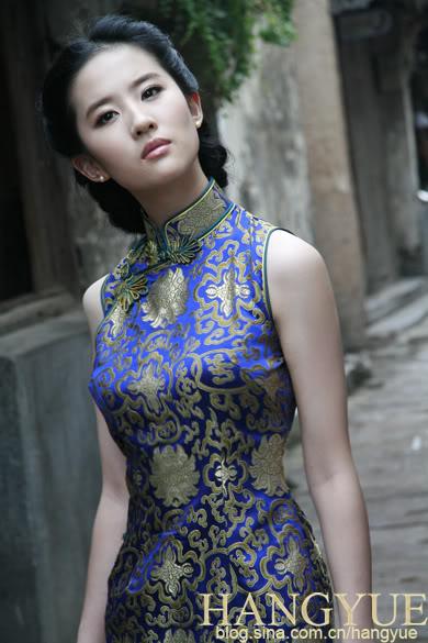รวมภาพถ่ายจาก Blog และ Sina weibo Hang Yue  - Page 2 4a6856e24582f3a7b15aa