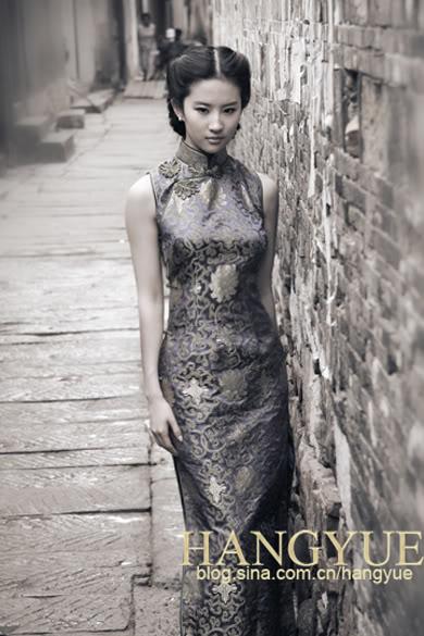 รวมภาพถ่ายจาก Blog และ Sina weibo Hang Yue  - Page 2 4a6856e24582f3af52c36
