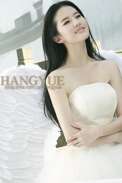 รวมภาพถ่ายจาก Blog และ Sina weibo Hang Yue  - Page 2 4a6856e2459b373ff8d67