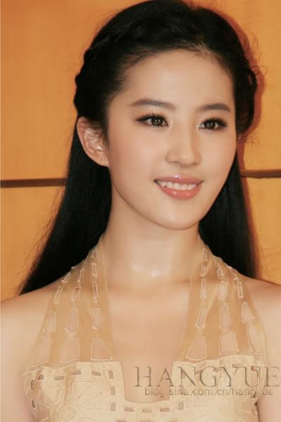 รวมภาพถ่ายจาก Blog และ Sina weibo Hang Yue  - Page 2 4a6856e2t644e45a3e005