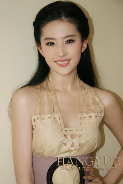 รวมภาพถ่ายจาก Blog และ Sina weibo Hang Yue  - Page 2 4a6856e2t644e4751a3c7