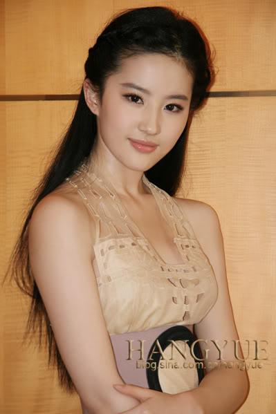 รวมภาพถ่ายจาก Blog และ Sina weibo Hang Yue  - Page 2 4a6856e2t644e484ad60a