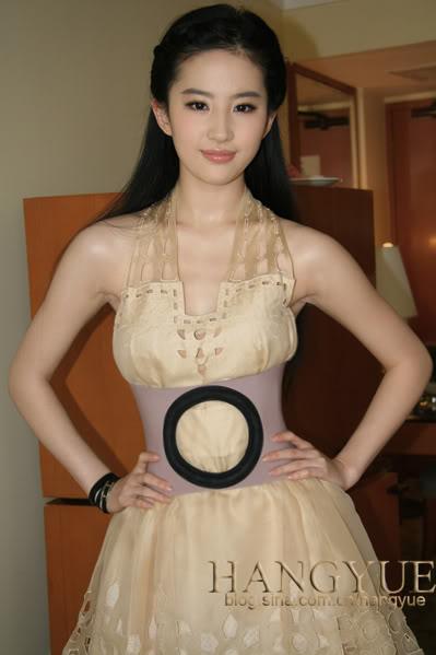 รวมภาพถ่ายจาก Blog และ Sina weibo Hang Yue  - Page 2 4a6856e2t644e49e5c9e6
