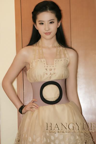 รวมภาพถ่ายจาก Blog และ Sina weibo Hang Yue  - Page 2 4a6856e2t644e4ae58f23