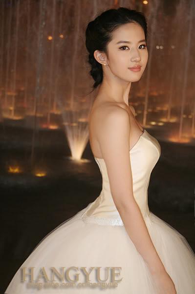 รวมภาพถ่ายจาก Blog และ Sina weibo Hang Yue  - Page 2 Untitled1