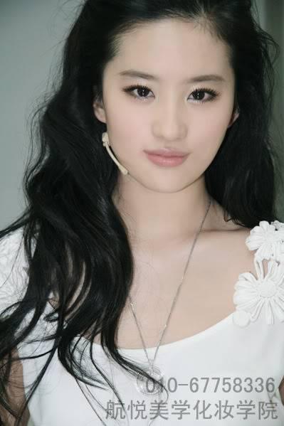 รวมภาพถ่ายจาก Blog และ Sina weibo Hang Yue  - Page 2 4a6856e2t6a91fc5c03e7690