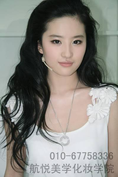 รวมภาพถ่ายจาก Blog และ Sina weibo Hang Yue  - Page 2 4a6856e2t6a920d39a8e0690