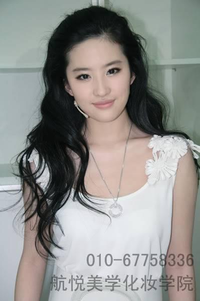 รวมภาพถ่ายจาก Blog และ Sina weibo Hang Yue  - Page 2 4a6856e2t6a921d9e4335690