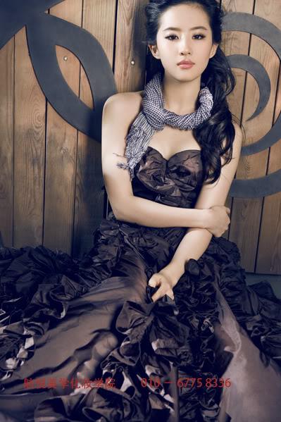 รวมภาพถ่ายจาก Blog และ Sina weibo Hang Yue  - Page 2 4a6856e2t76c2c768e149690