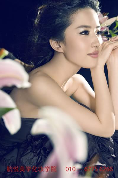 รวมภาพถ่ายจาก Blog และ Sina weibo Hang Yue  - Page 2 4a6856e2t76c2d644effd690