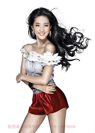 รวมภาพถ่ายจาก Blog และ Sina weibo Hang Yue  - Page 2 4a6856e2t76c2dd8c4c3a690
