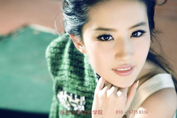 รวมภาพถ่ายจาก Blog และ Sina weibo Hang Yue  - Page 2 4a6856e2t76c312a9c09e690