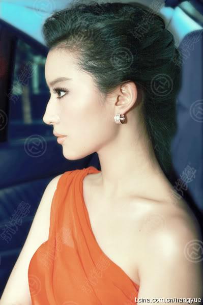 รวมภาพถ่ายจาก Blog และ Sina weibo Hang Yue  - Page 2 4a6856e2t7f36f3418790690