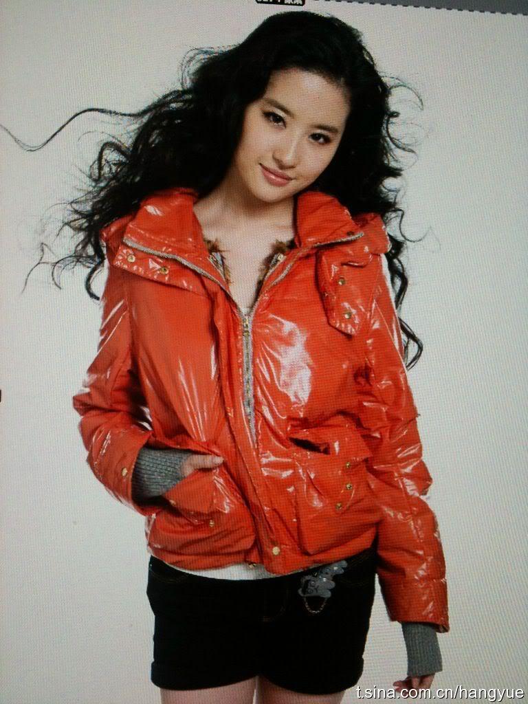 รวมภาพถ่ายจาก Blog และ Sina weibo Hang Yue  - Page 2 E9900c8846359728c8fc7a87