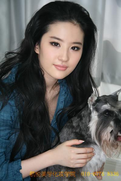 รวมภาพถ่ายจาก Blog และ Sina weibo Hang Yue  - Page 2 4a6856e2t71954bd8d261690