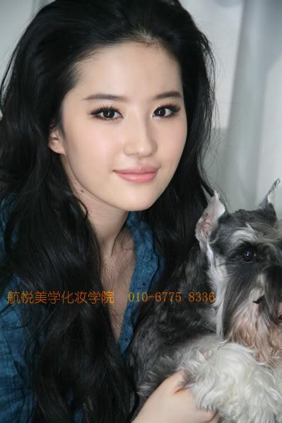 รวมภาพถ่ายจาก Blog และ Sina weibo Hang Yue  - Page 2 4a6856e2t71958cbd778c690