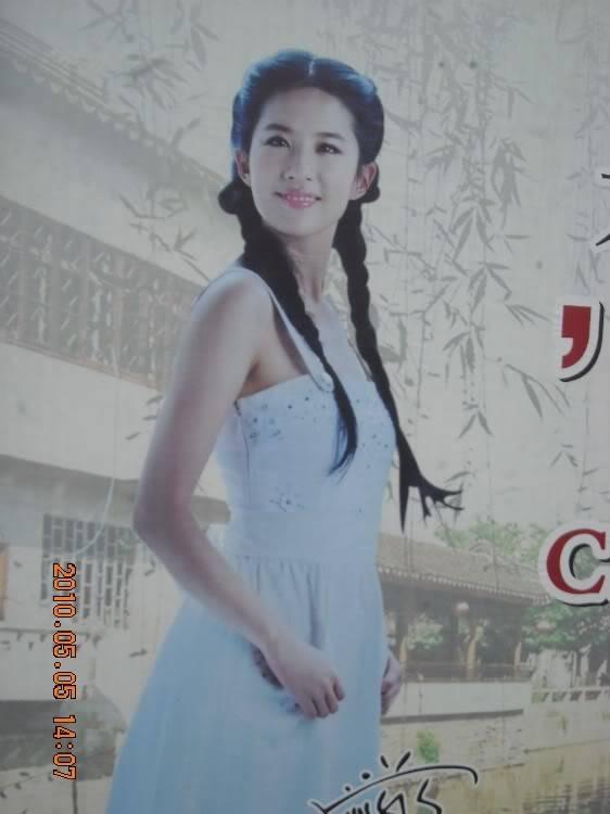 [2008] โฆษณาประชาสัมพันธ์ส่งเสริมการท่องเที่ยวเมืองซูโจว - Page 2 53416533201005052134553895010405-1