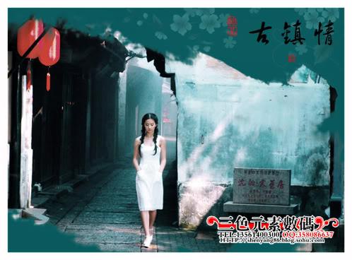 [2008] โฆษณาประชาสัมพันธ์ส่งเสริมการท่องเที่ยวเมืองซูโจว 11d2c126519g214