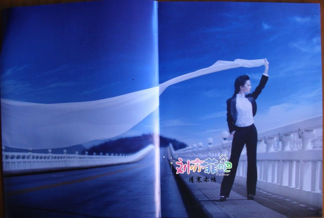 [2008] โฆษณาประชาสัมพันธ์ส่งเสริมการท่องเที่ยวเมืองซูโจว 1495bc62bd6370f7e7113abc