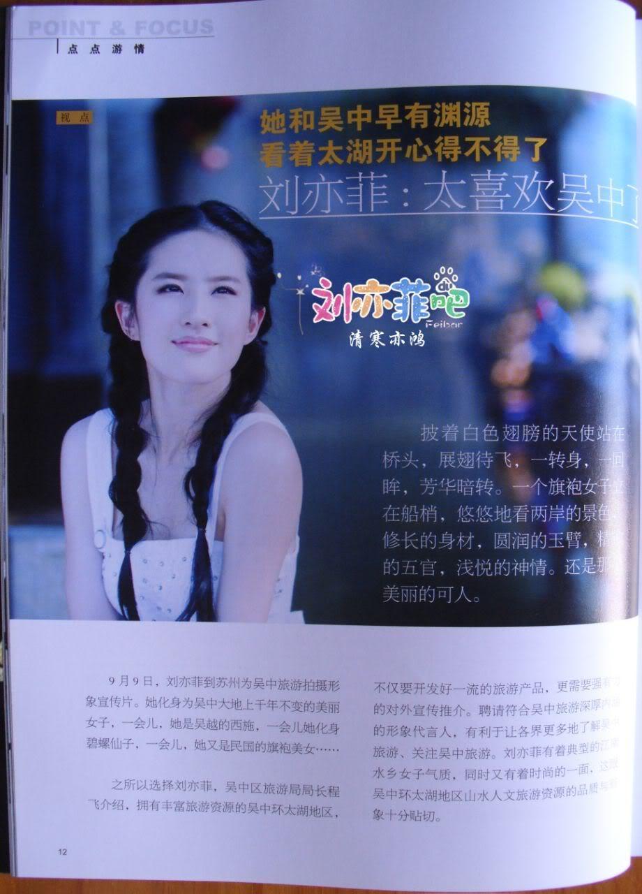 [2008] โฆษณาประชาสัมพันธ์ส่งเสริมการท่องเที่ยวเมืองซูโจว 57a4beca88989f6cf21fe7b2