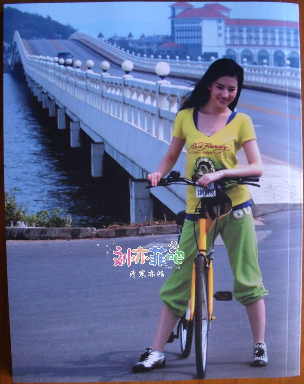 [2008] โฆษณาประชาสัมพันธ์ส่งเสริมการท่องเที่ยวเมืองซูโจว E26ff25079974048853524b3