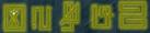 Yggdrasil Domain - Portal 2wd98wy