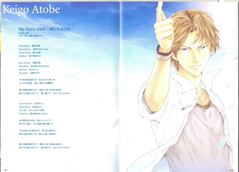 Taller De Stamp (listo el pedido de michiru-chan) - Página 5 Ending12