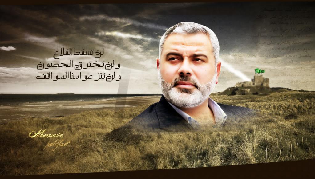 الجهاد الإسلامي : ذكرى الهجرة النبوية تدعونا لنبذ الخلافات والوحدة في مواجهة الأعداء Haniya_hamas_by_arqoom