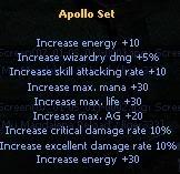 [Guia] Items Ancient (ACC) Apolloib4