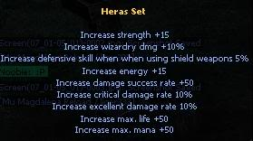 [Guia] Items Ancient (ACC) Herasci8