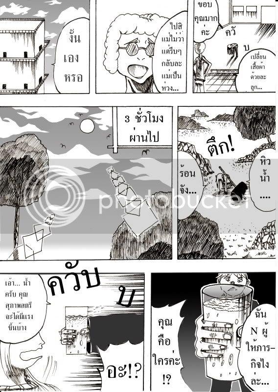 """[Character]  """"แอมจัง"""" ค้อนมหาประลัย  ( ลุยรอบ 2 ! ) 3"""